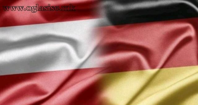 Potrebne negovateljice za rad u Austriji I Nemačkoj